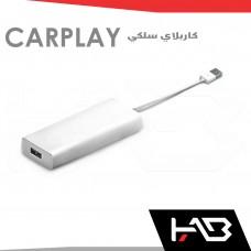 CarPlay wired